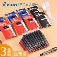 日本pilot百乐墨胆钢笔V5/V7一次性替换墨囊黑色蓝色红色可换墨水BXS-IC替换芯笔芯墨水囊IC-50笑脸78G