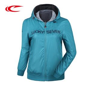 赛琪正品秋季新款女士薄款风衣双面穿外套带帽拉链外套女运动夹克