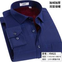 秋冬男士长袖保暖衬衫男加绒加厚新款父亲男装衬衣中年中老年