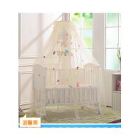 可折叠蚊帐防蚊蒙古包通用婴儿床蚊帐带支架宝宝蚊帐罩小孩儿童床