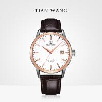 天王机械表男表手表自动休闲皮带防水男士简约腕表GS5919