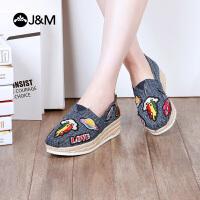 【低价秒杀】jm快乐玛丽春季新款厚底舒适套脚平底休闲鞋学生女鞋子