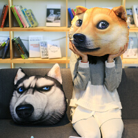 仿真3d神烦哈士奇狗头抱枕靠垫创意二哈秋田犬狗毛绒玩具靠垫女生