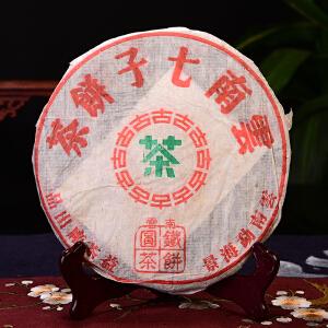 【整件42片一起拍】2011年景益茶厂 古树铁饼 生茶 380克/片
