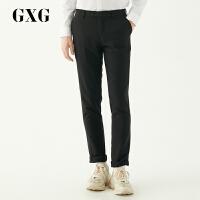 GXG西裤男装 男士潮流商务绅士青年休闲黑色套西直筒西裤