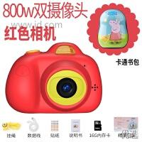 【新品】儿童照相机宝宝玩具趣味仿真可拍照高清迷你小单反男女孩学生