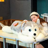 哈士奇公仔娃娃可爱睡觉床上抱枕男生款女毛绒玩具狗狗二哈长条枕