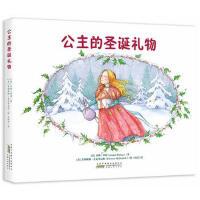 新书--公主的圣诞礼物(精装绘本) (货号:X1) 珍妮毕绍(Jennie Bishop) 9787212089436
