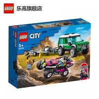 【当当自营】LEGO乐高积木 城市组City系列 60288 越野赛车运输车
