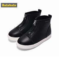 巴拉巴拉童鞋男童皮鞋小童鞋子2017秋冬新款时尚板鞋儿童休闲鞋潮
