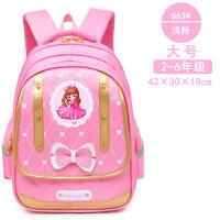 女童书包小学生3-6年级背包女孩儿童书包 双肩包 女6-12周岁包包