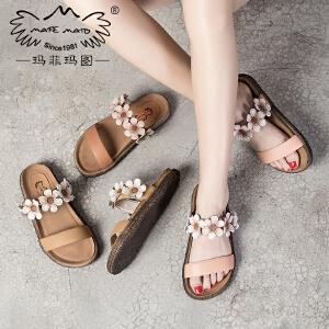 玛菲玛图外出拖鞋女夏时尚外穿真皮学生平底罗马一字花朵凉拖鞋2018新款潮1316-1M