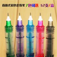 白雪彩色走珠笔直液式中性笔159针管型中性笔彩色水笔黑色签字笔