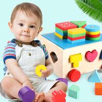 宝宝幼儿童早教1-2-3周岁男女孩一岁半形状配对拖车积木玩具