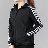 Adidas阿迪达斯女装秋季新款运动服跑步防风连帽休闲夹克外套EH3911