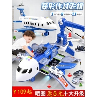 飞机玩具多功能儿童耐摔宝宝益智男孩小汽车超大号仿真惯性3-6岁1