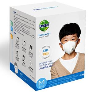 滴露Dettol智慧口罩N95级别PM2.5防雾霾防尘男女通用头戴带阀口罩10只/(M码)