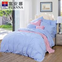 【年货直降】富安娜家纺 简约清新床上用品四件套 水洗棉波点纯棉床单被套1.5/1.8m床适用
