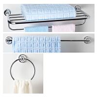 MOEN/摩恩 卫浴挂件浴室五金挂件三件套 泰勒90028+90019+90024 优质卫浴配件