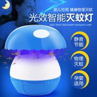 �缥�艄庥|媒家用�朐形�捕蚊�⑾x�綦�子�缦��蚊器LED�能�缦x�艄�能�T捕器�T�x器 15.5*16.5*10cm