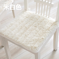 秋冬季毛绒加厚电脑座椅垫办公室椅子垫坐垫餐桌椅垫学生坐垫防滑 米白色 米白色长毛绒