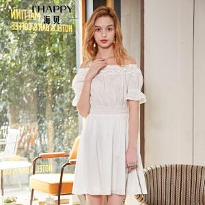 海贝2018夏季新款女装 一字领短袖印花松紧收腰白色连衣裙短裙