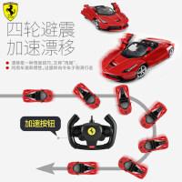 【双11预售】法拉利遥控汽车玩具男孩赛车儿童漂移敞篷跑车赛车