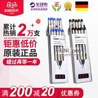 LAMY凌美 德国进口M63宝珠笔笔芯 签字笔替芯 狩猎恒星水笔笔芯