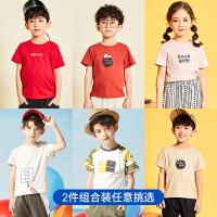 【24.9/件 39.9/2件】高梵特价清仓款男女童短袖T恤