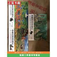 【二手9成新】欧赫贝26国幻游记R Z从红河流域到季左特国