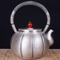 金瓜银壶纯银茶壶纯手工烧水壶 日本银茶壶茶具烧水壶茶壶茶具 纯银功夫茶具 银壶纯银 银壶