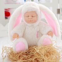 毛绒玩具睡眠玩偶兔子熊猫公仔摆件仿真抓机娃娃男孩女孩生日礼物