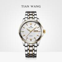 天王表男士手表自动机械表男款休闲钢带手表GS5732