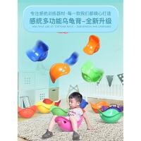 感统训练器材幼儿园乌龟壳旋转盘户外体育转盆儿童早教玩具背家用