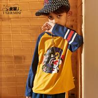 【专区任选3件99元】小虎宝儿男童长袖T恤2020新款儿童纯棉秋装中大童宽松帅气