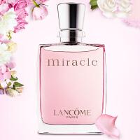 兰蔻(lancome)奇迹女士香氛香水小样5ml