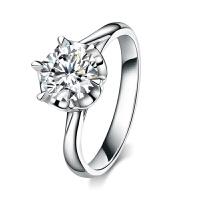 金一 白18K金女王桂冠钻戒结婚求婚钻石戒指女款婚戒爪镶钻石女戒 送女友礼物 需定制