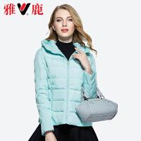 雅鹿羽绒服女短款 韩版修身连帽时尚女外套休闲保暖冬装