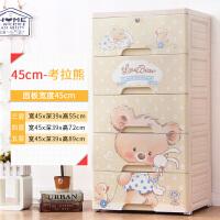 简易家用多层宝宝儿童抽屉式收纳箱整理塑料婴儿衣物储物柜子 45面宽-考拉熊 (加宽加厚)