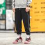 男裤子秋季新款韩版潮流青少年休闲运动裤男士束脚卫裤男装九分裤