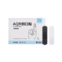 【网易严选春节欢乐季 7折专区】AQR创口贴