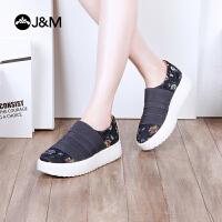【低价秒杀】jm快乐玛丽春季新款舒适平底套脚花朵厚底乐福鞋女鞋子