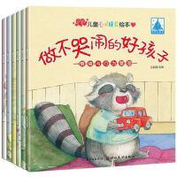 儿童心灵成长绘本情绪与行为管理系列套装6册:学会耐心等待 控制游戏时间 拥有快乐好心情 做不哭闹的好孩子 我有责任心