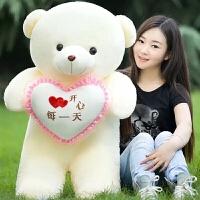 熊�公仔布娃娃抱抱熊生日�Y物送女友玩偶熊狗熊毛�q玩具熊女