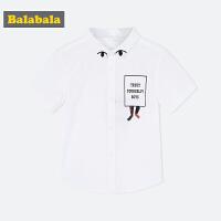 巴拉巴拉童装小童宝宝衬衫男童短袖夏装2018新款儿童时尚休闲衬衣