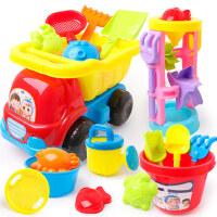 儿童沙滩玩具车套装决明子挖沙铲子桶玩沙工具大号宝宝男女孩套装