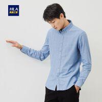 HLA/海澜之家格纹反面拉绒长袖衬衫2019冬季新品保暖舒适长衬男