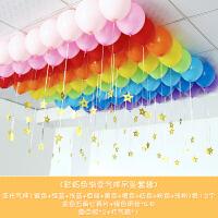 哑光氢气球套餐生日布置心形五角星吊坠雨丝派对房间装饰氢气球