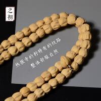 正宗西藏热振寺百香籽108颗手串 柏香籽藏式配饰原籽菩提子
