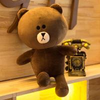 布朗熊可妮兔毛绒玩具情侣一对泰迪熊抱抱熊布娃娃女生日礼物
